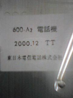050228_1658001.jpg
