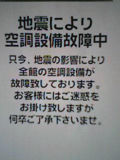 050817_1610001.jpg
