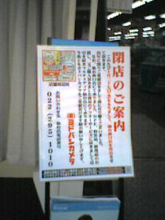 051027_1450001.jpg