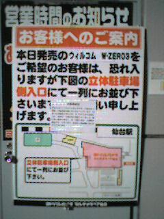 051214_0915001.jpg