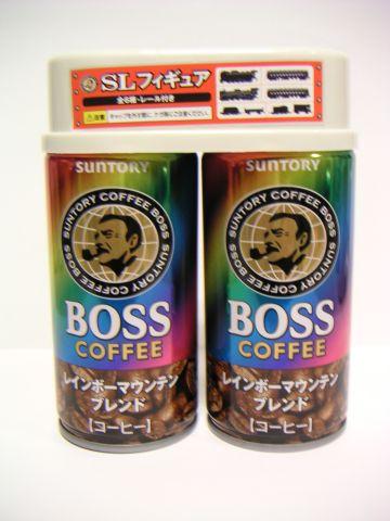 sl_boss