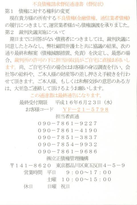 nise-121.jpg