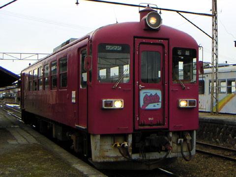 05021001