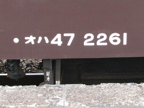 07090305