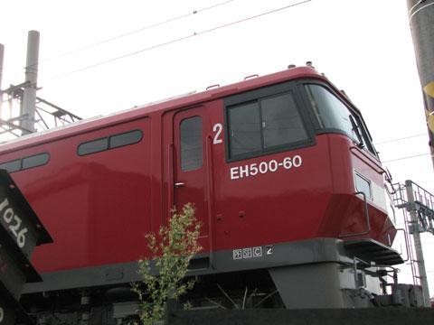08091804