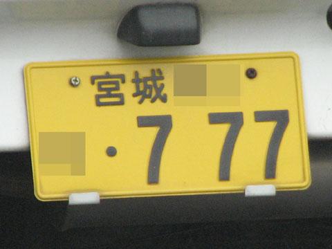 09021306
