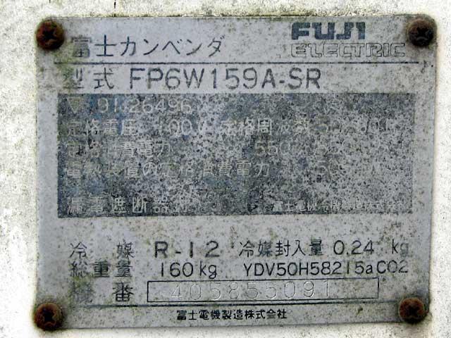09121984
