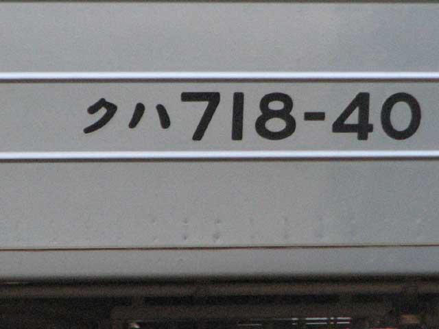 11031824
