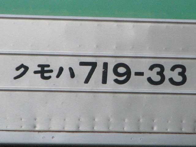 11031825