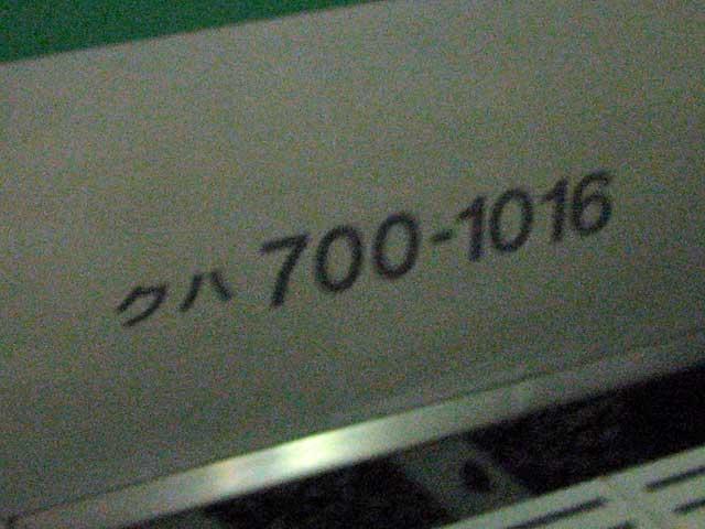 11040205