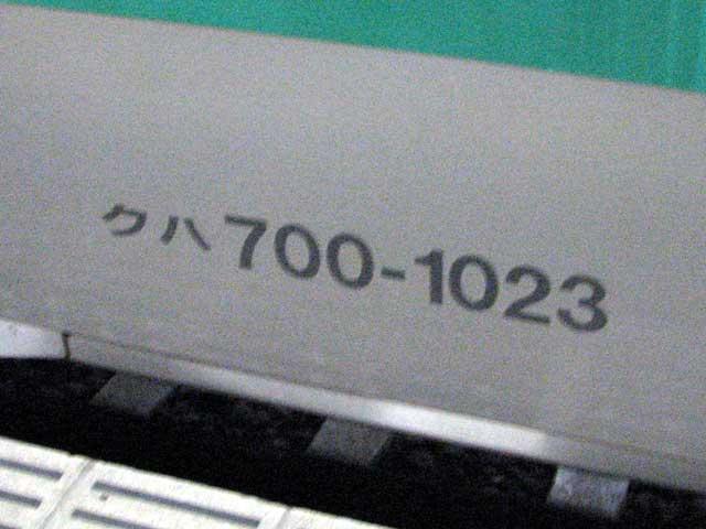 11040207