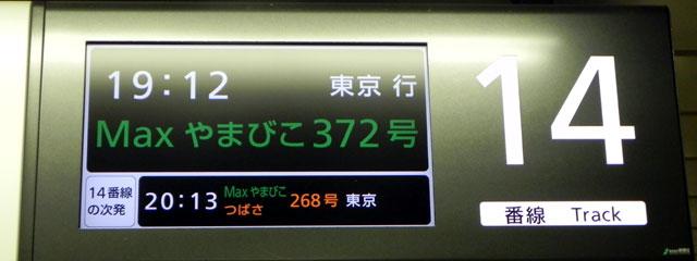 11080401