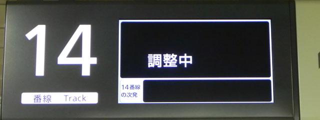 11080407