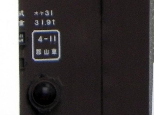 11081504
