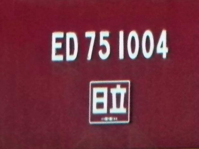 12032647