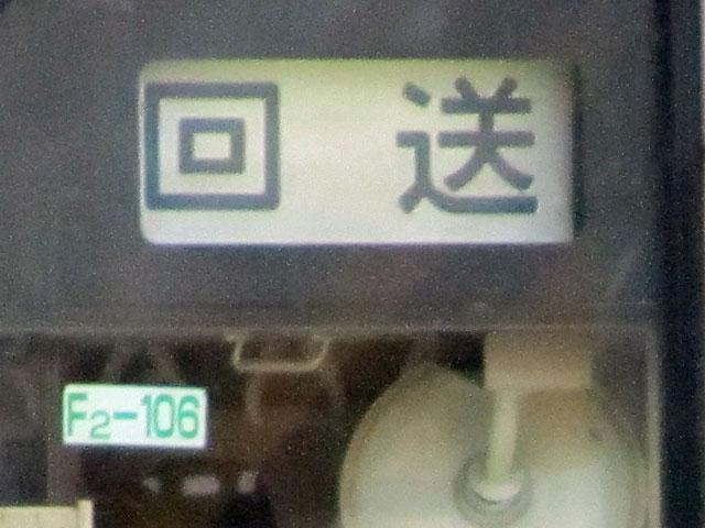 12050403