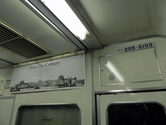 120806t3