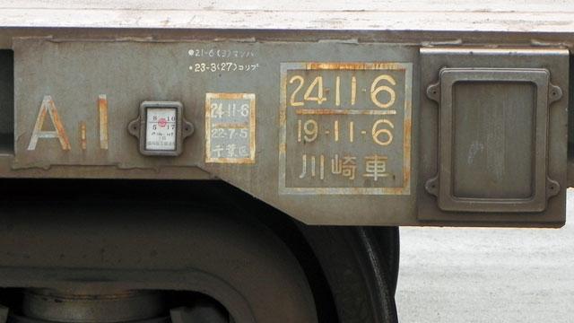 12082504