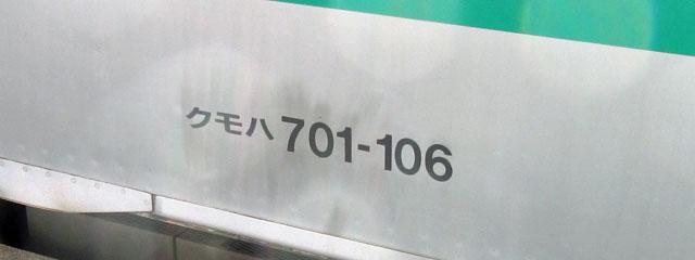 12091530