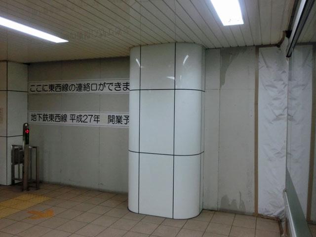 14080621