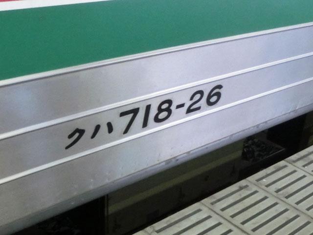 15030425