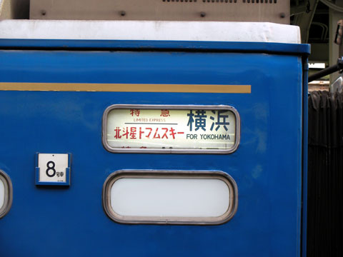 https://noriyuki.cocolog-nifty.com/photos/uncategorized/2008/11/05/08110503.jpg