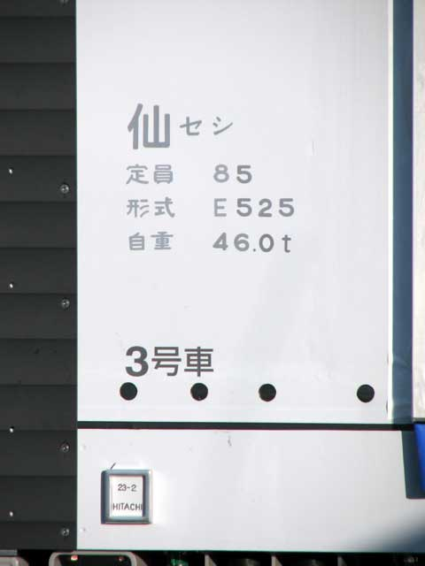 11020104