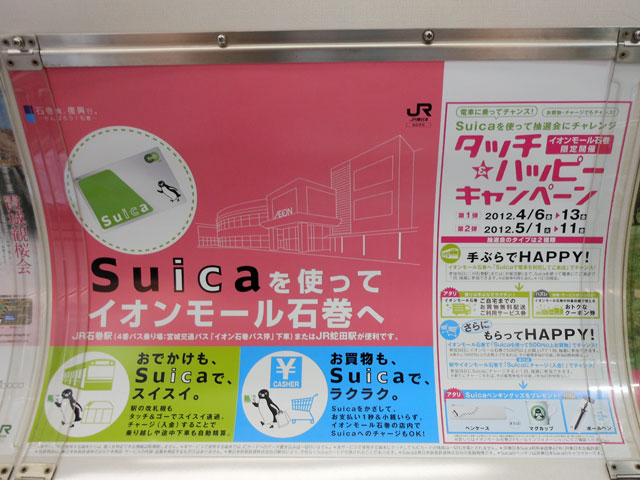 https://noriyuki.cocolog-nifty.com/photos/uncategorized/2012/04/09/12040820.jpg