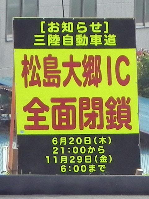 13061011
