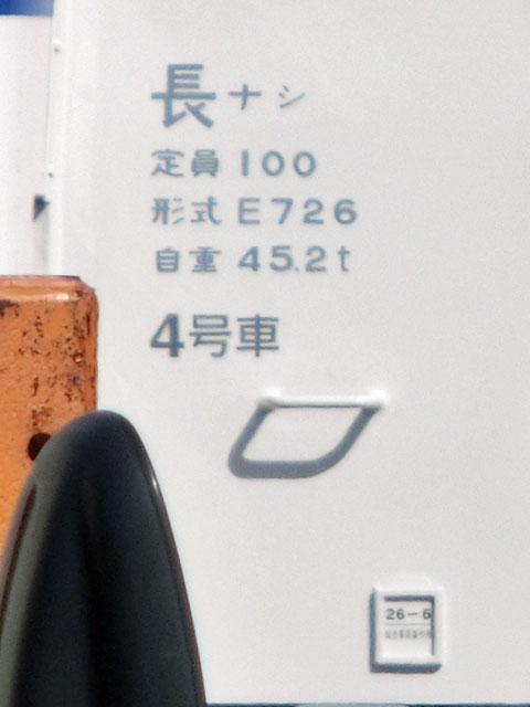 14052809